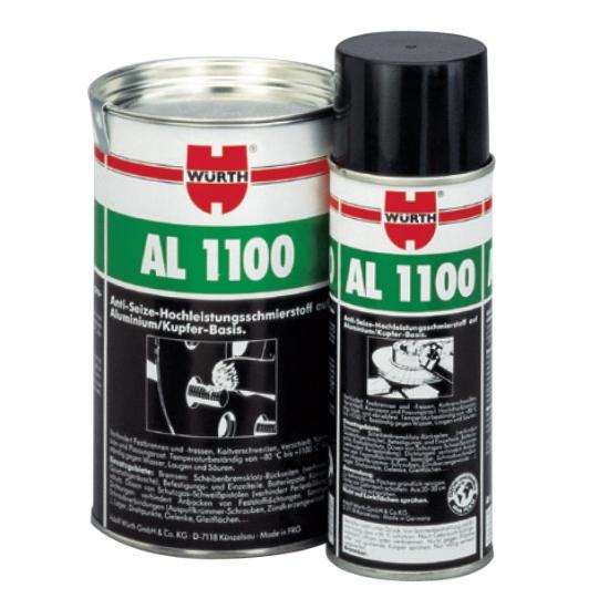 Слика на AL 1100, 1kg