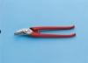 Слика на Ножици за лим, пробивни 250mm